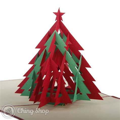 red green christmas tree with star 3d pop up greetings