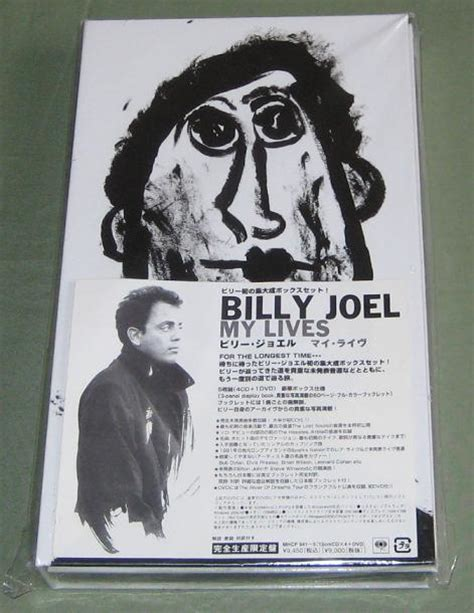 Who Lives On My Records Billy Joel Records Lps Vinyl And Cds Musicstack