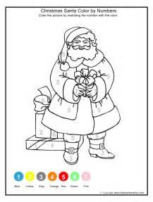 Nutcracker Christmas Decorations Worksheets