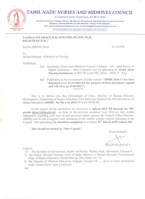 appointment letter sle for student appointment letter sle in tamil 28 images appointment