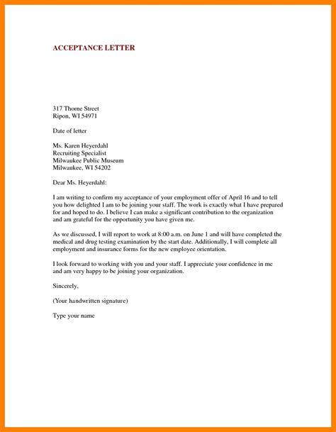 template of joining letter sle joining letter format for employee fresh 3 joining report letter sle artraptors