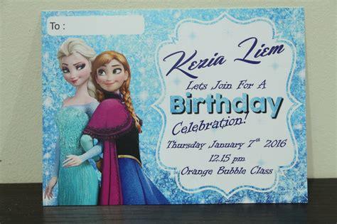 template undangan ulang tahun frozen jual undangan frozen ulang tahun anak birthday