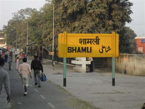 delhi to baraut train shamli dm vikram singh took charge after transfer