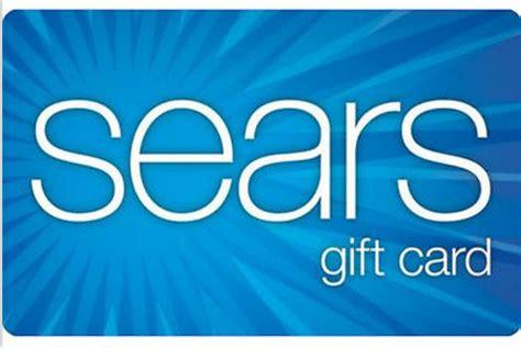Amc Gift Card Deals - gift card deals sears amc more