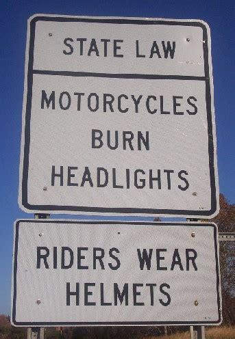 helmet page
