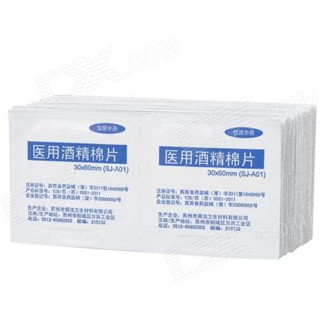 Cotton Pads 50 Pcs disinfection cotton pad set for blood glucose test strips