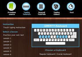 typing tutorial keyboard basics keyboarding lp computer lab