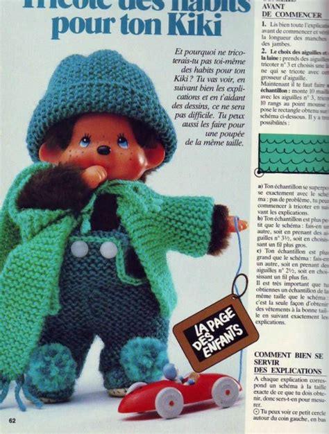 Tricote Des Habits Pour Ton Kiki Mamie Jeannette Et Ses