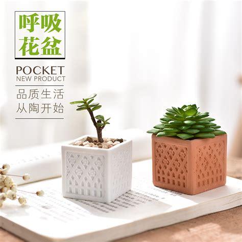 Square Ceramic Plant Pots Free Shipping Terracotta Pots Embossed White Porcelain