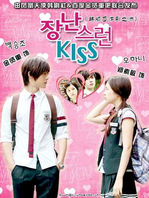 film korea romance and comedy korean drama romantic comedy 2013 www imgkid com the