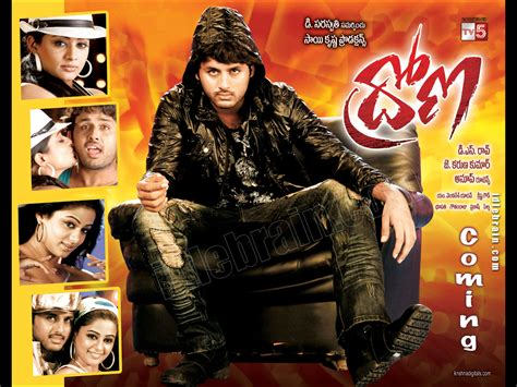 film mahabharata full movie drona telugu movie english subtitles