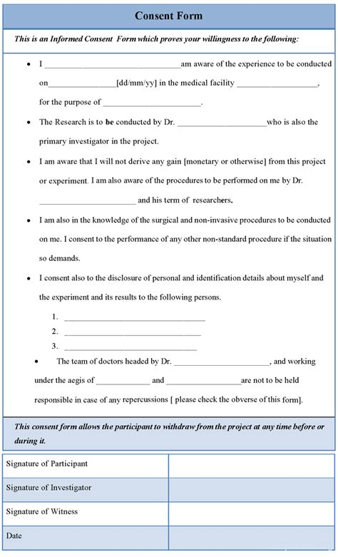 consent form consent form sle forms
