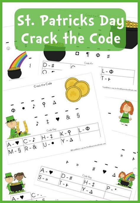 The Code Printables
