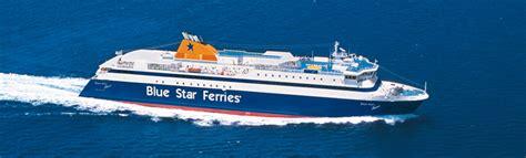 traghetti interni grecia cicladi traghetti pireo isole greche blue ferries
