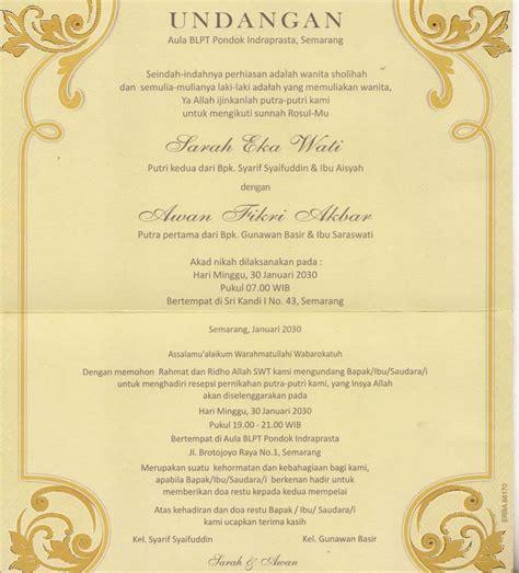 undangan blangko kode erba 88170 souvenir undangan pernikahan unik