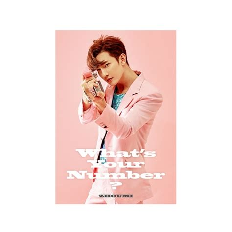 Junior M Album Only junior m zhoumi 2nd mini album what s your number