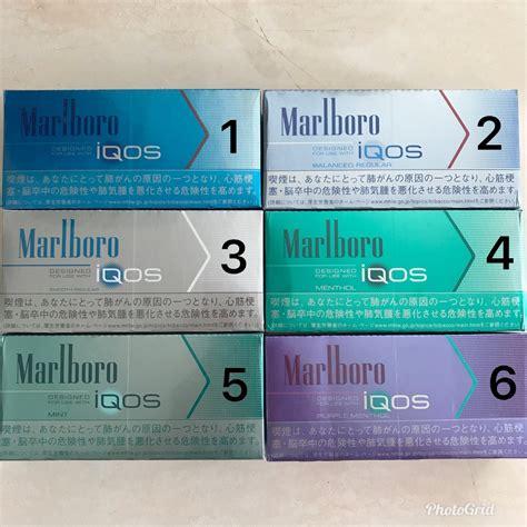 Harga Pack wow ini daftar harga marlboro iqos heatsticks pack