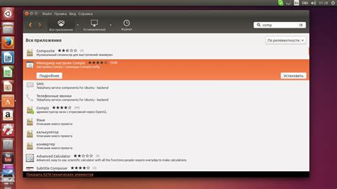 manual ubuntu mate user guide for ubuntu 1404 ubuntu mate 14 04 2 released
