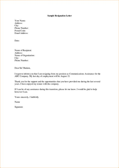 sle of airline pilot resignation letter sle displaying 16 images for letter of resignation