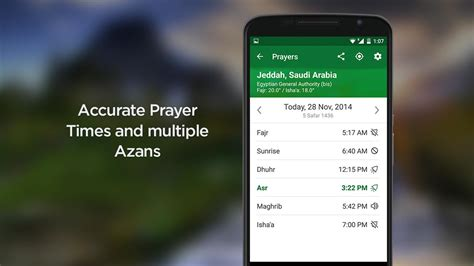 muslim pro apk free athan for android