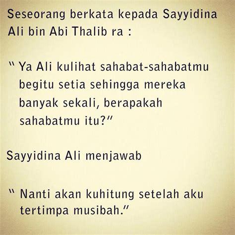 Quote Sayyidina Ali sayidina ali bin abi thalib islam cintas