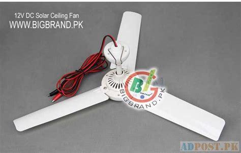 12 volt dc fans for sale 12v dc solar ceiling fan in pakistan lahore