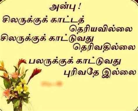 bharathiar biography in english more tamil kavithai www kadhalkavithai com tamil