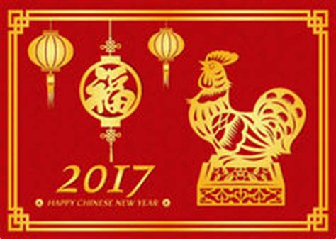 new year 2017 chicken 2017 year rooster stock photos images pictures