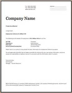Certification Letter For Company Employment Certification Form Example Of Certificate Of
