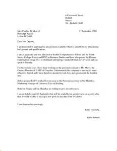 Basic Cover Letter For Any by Basic Cover Letter Template Career Cover Letter