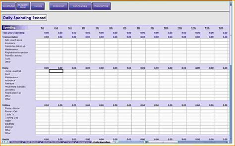 monthly budget planner driverlayer search engine