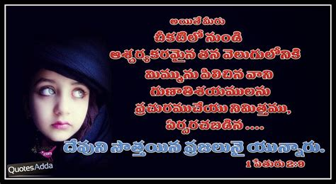 tamil christian quotes quotesgram christian quotes about lifes journey quotesgram