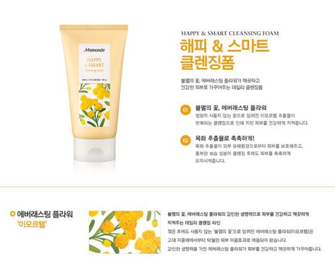 Mamonde Moist Foam 150ml mamonde happy smart cleansing foam seoul next by you