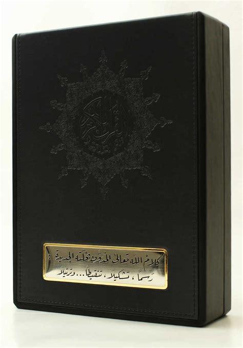Alquran Cover Silver Sedang tajweed quran with golden silver panel in an leather box dar al maarifah easy quran