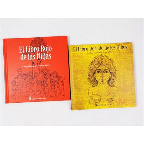 el libro dorado de el libro dorado de los ni 209 os de cristina romero miralles comprar