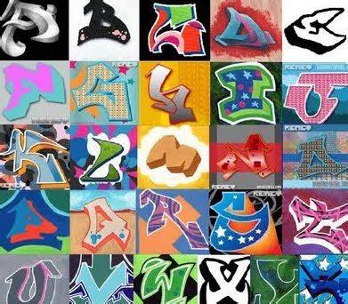 graffiti art designs gallery design graffiti alphabet