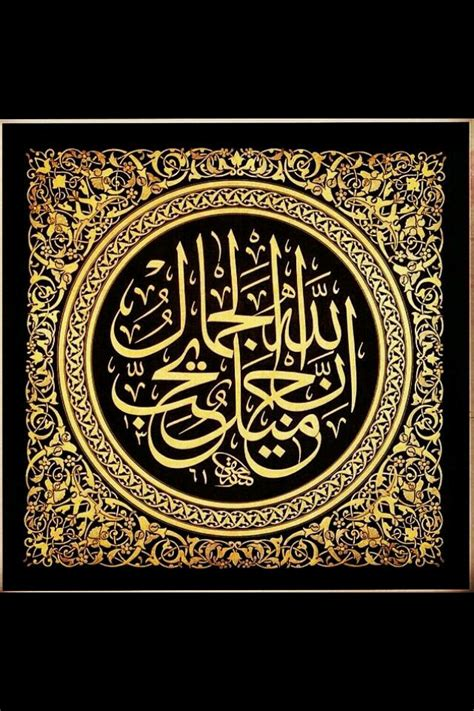 islam  indah damai  menyelamatkan islam  sempurna