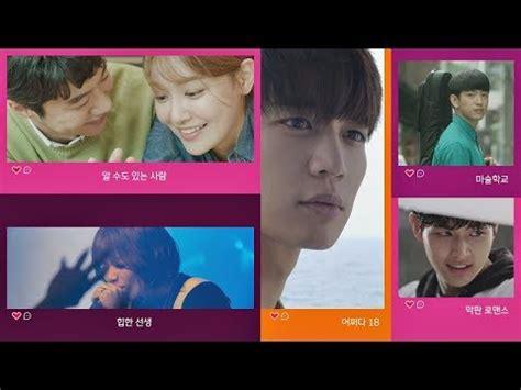 dramafire memory love someone noticeable engsub 2017 korean drama viewdrama