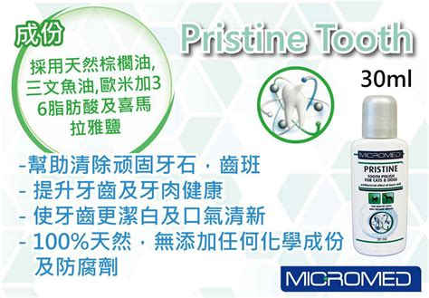 Trand 30ml Salmon Bright By Muku 30 Ml Original micromed vet pristine tooth for cats dogs 30ml babyonline