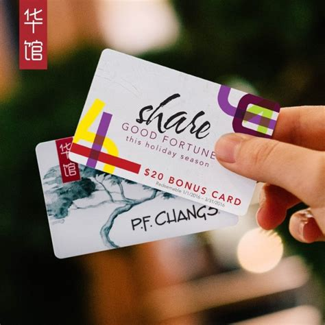 Pf Changs Gift Card Promotion - pf chang gift card promotion lamoureph blog