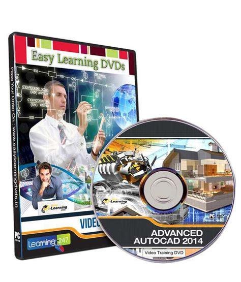 autocad 2014 full version price in india advanced autocad 2014 video training tutorial dvd buy