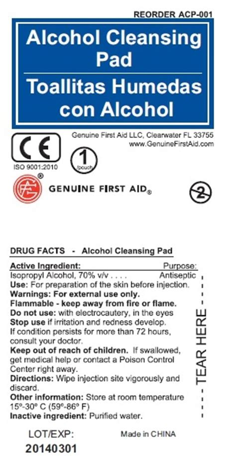 Emt Detox Assist In Medications by Arc Emergency Preparedness Aid Contains 202 Pieces