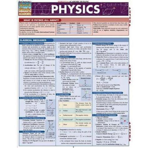 physics study reference guide walmart