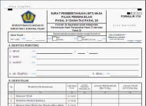 form pph psl 23 tahun 2016 formulir spt masa pph pasal 21 terbaru untuk tahun 2014