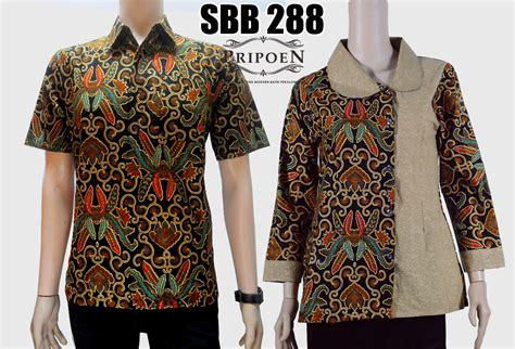 Kain Batik Katun Prima Halus Asli Pekalongan 68 batik kombinasi embos sbb 288 pripoen batik pekalongan baju batik pekalongan