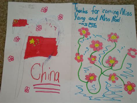 Thank You Letter To From Elementary Student Hanban News