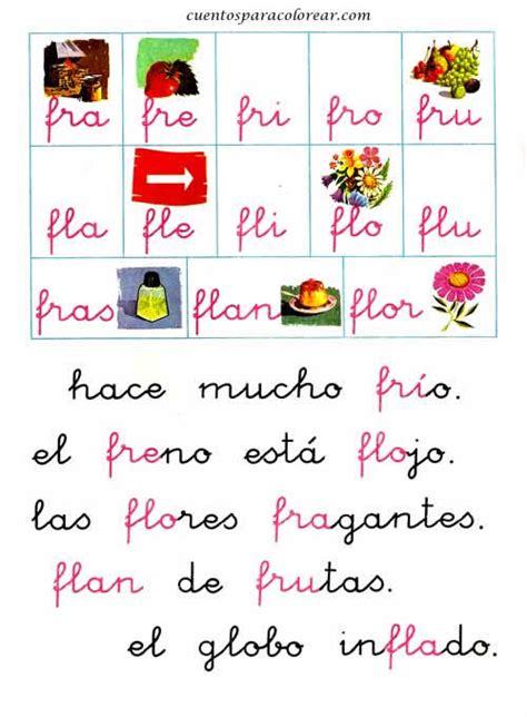 fichas para imprimir para aprender a leer ejercicios de fichas educativas de aprender a leer
