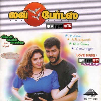 film love birds love birds tamil movie songs download listen to music by