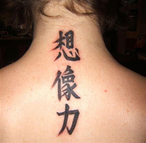 japanese tattoo on neck 67 adorable japanese neck tattoos