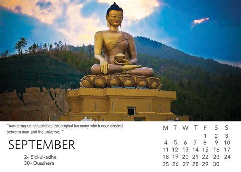Buy Calendar 2016 India 2017 Calendar New Year India